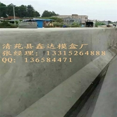 供應優質隔離墩鋼模具