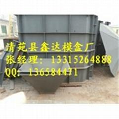 供應化糞池鋼模具