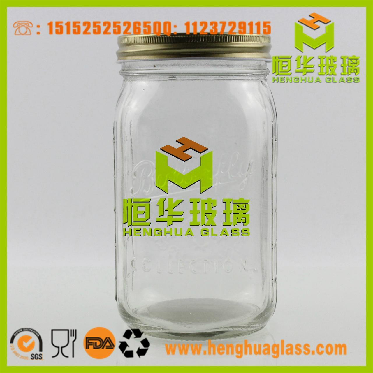 玻璃梅森罐 1