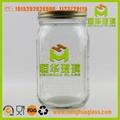 玻璃梅森罐