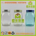 玻璃梅森罐 3