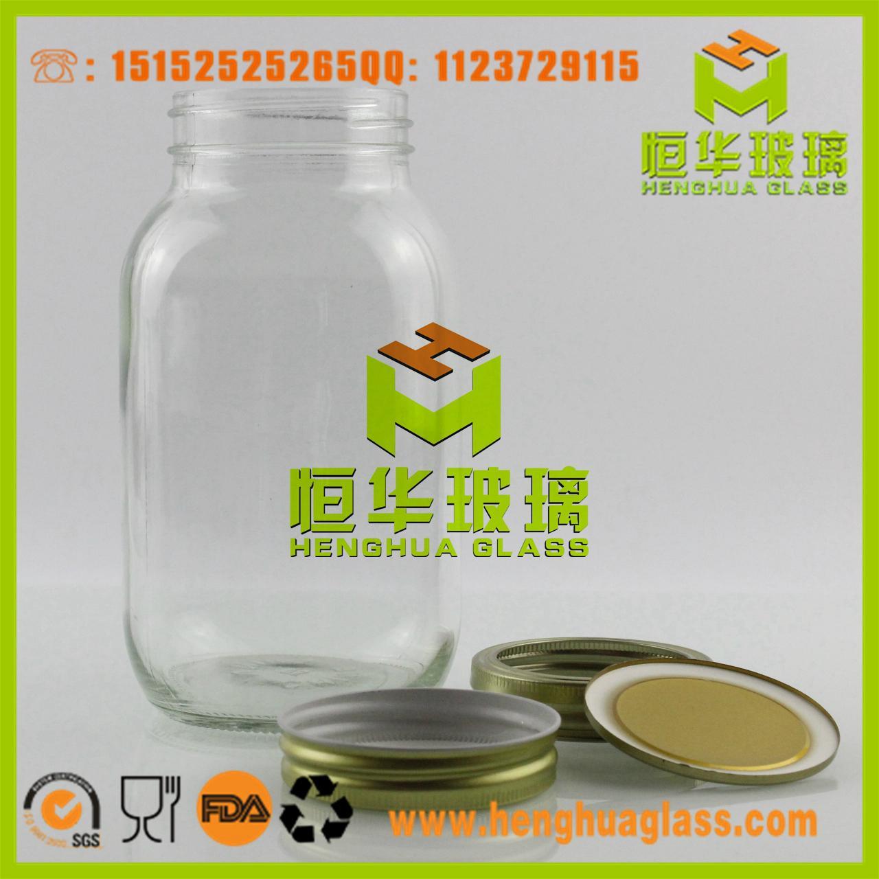 玻璃梅森罐 4