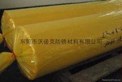廣州專業定做汽車零部件氣相包裝綠色vci五金防鏽膜包裝塑料膜