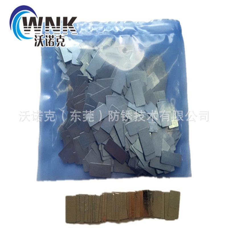 厂家直销 vci气相防锈包装 气相自封防锈袋 可订制 1