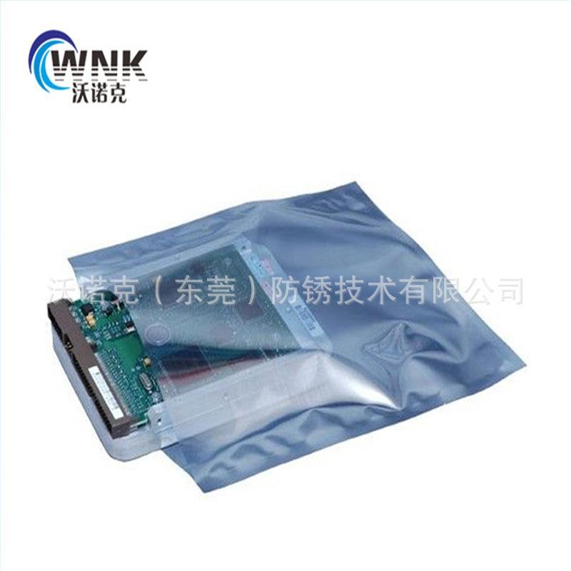 厂家直销 vci气相防锈包装 气相自封防锈袋 可订制 3