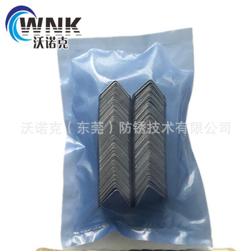 厂家直销 vci气相防锈包装 气相自封防锈袋 可订制 4