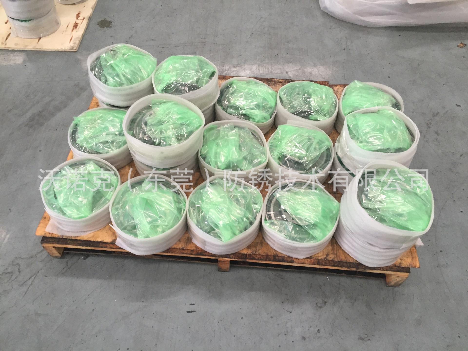 厂家生产 vci气相防锈袋 黄色自封塑料袋 拉链PE金属防锈膜 1