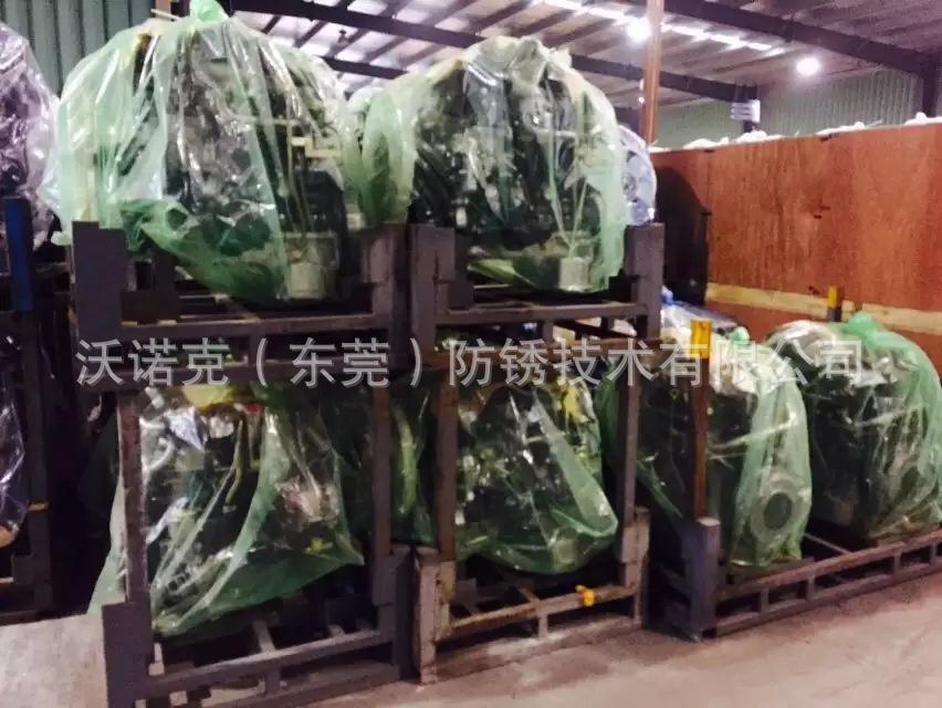 厂家生产 vci气相防锈袋 黄色自封塑料袋 拉链PE金属防锈膜 2