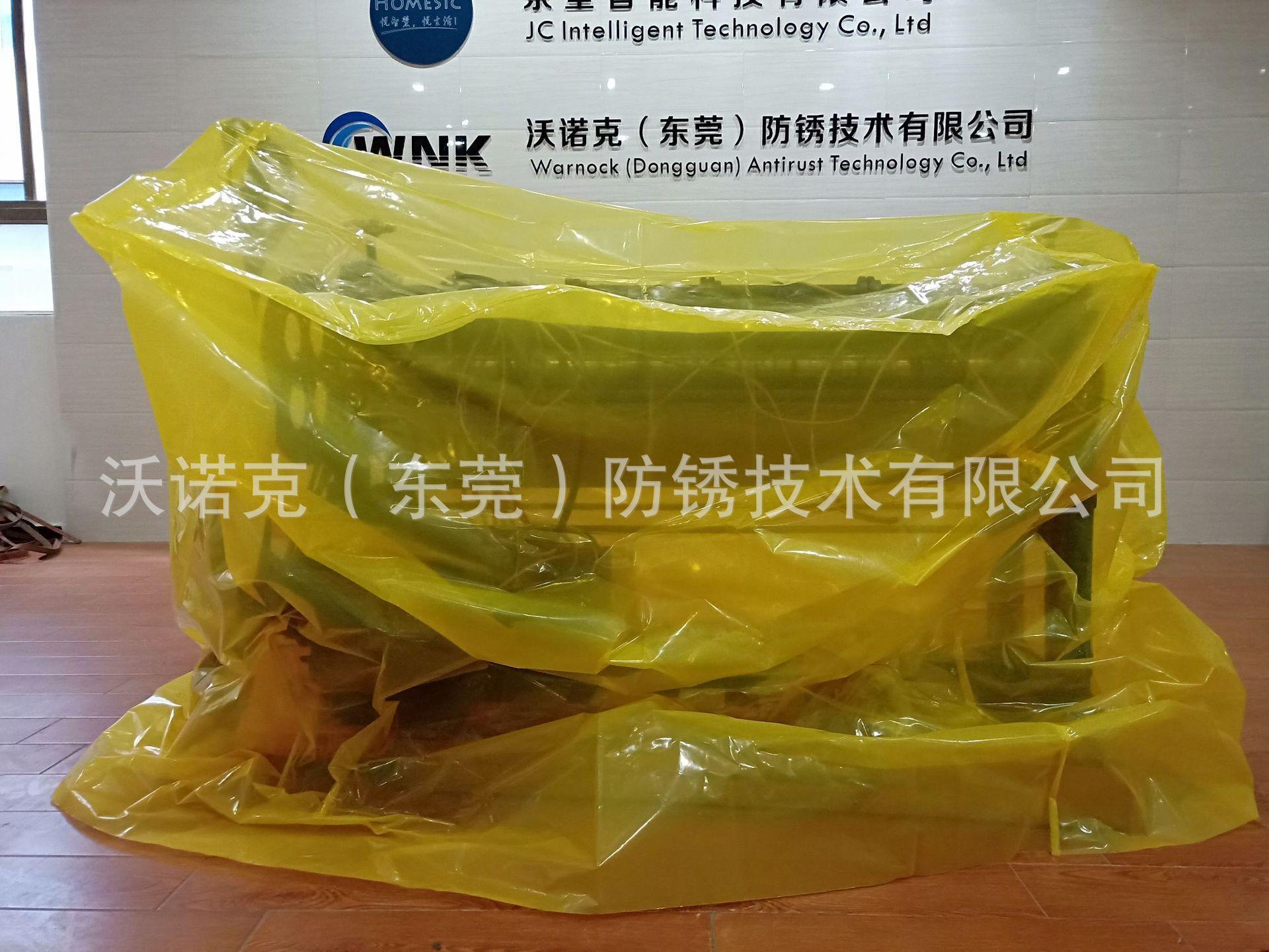 厂家生产 vci气相防锈袋 黄色自封塑料袋 拉链PE金属防锈膜 3