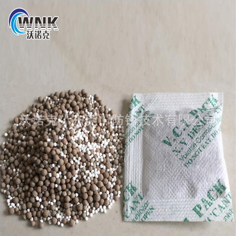 廠家直銷 硅膠包吸水材料 vci氣相防鏽乾燥劑 2