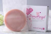 PEMA 美白护理皂
