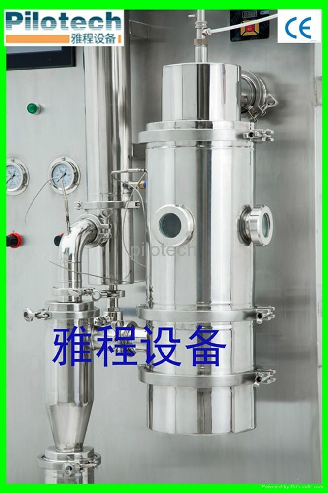 vacuum spray dryer  5