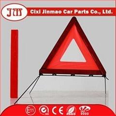 E27 Certificate Warning Triangle