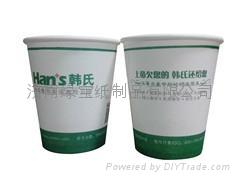 7盎司一次性廣告紙杯定製 精美四色彩印 衛生環保 3