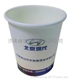7盎司一次性廣告紙杯定製 精美四色彩印 衛生環保 2