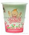 7盎司一次性廣告紙杯定製 精美四色彩印 衛生環保 4