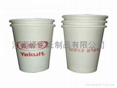 专业供应2.5盎司精巧小品尝纸杯定制 定做试饮纸杯 试吃杯