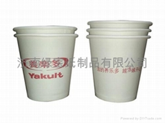 專業供應2.5盎司精巧小品嘗紙杯定製 定做試飲紙杯 試吃杯