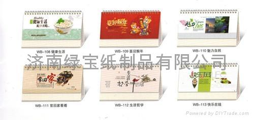 專業供應廣告台曆定做 四色彩印 面向全國接單 2