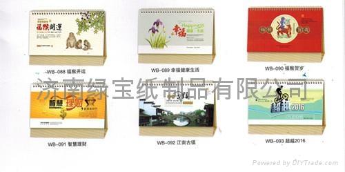專業供應廣告台曆定做 四色彩印 面向全國接單 3