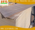 high quality bintangor plywood hardwood core