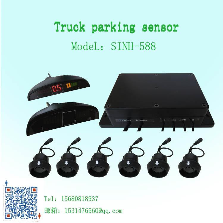 Truck blind spot detection 4 ultrasonic parking sensors reversing radar system 1