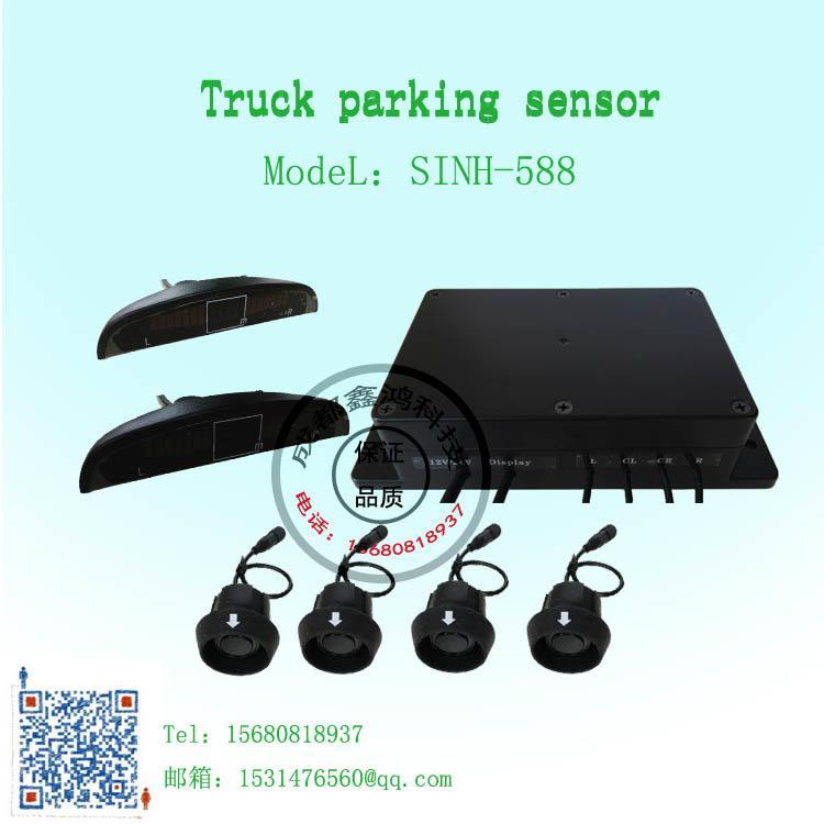 SINH-588 truck parking sensor system 24v 1