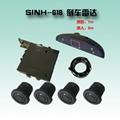 Truck blind spot detection 4 ultrasonic