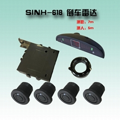 Truck blind spot detection 4 ultrasonic parking sensors reversing radar system