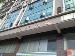深圳市云耕科技有限公司
