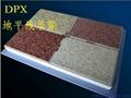 酚醛仿花岗岩保温装饰一体板使用
