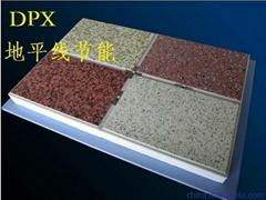 酚醛仿花岗岩保温装饰一体板使用寿命30年DPX