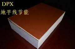酚醛氟碳漆保温装饰一体板质保30年DPX
