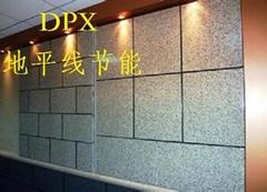 岩棉仿花岗岩保温装饰板品牌DPX