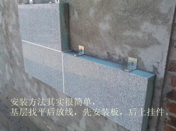 岩棉仿花岗岩保温装饰板品牌DPX 4