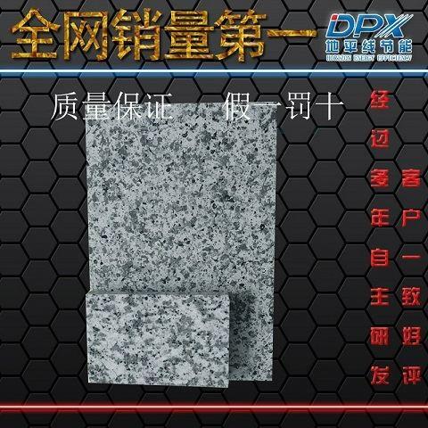 岩棉仿大理石保温装饰板专家DPX 2