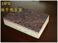 岩棉仿大理石保温装饰板专家DPX 1