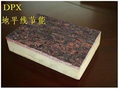 岩棉仿大理石保温装饰板专家DPX