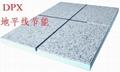 岩棉仿大理石保温装饰板专家DPX 4