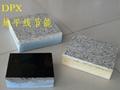 岩棉仿大理石保温装饰板专家DPX 3