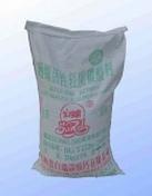 2000 mesh activated Calcium carbonate