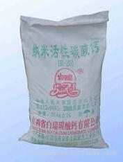 BR-201 Nano active calcium carbonate
