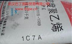 武漢燕山1C7A聚乙烯-武漢一級代理