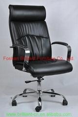 superb ergonomic executive office chair