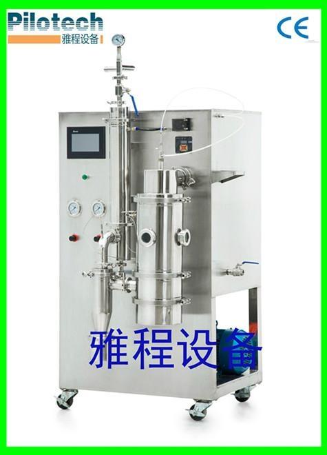 lab vacuum spray dryer 2