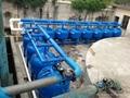 AGF浅层砂滤器