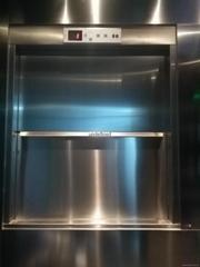 供应上海传菜电梯