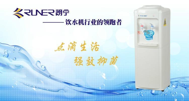 朗宁立式冰热饮水机 2
