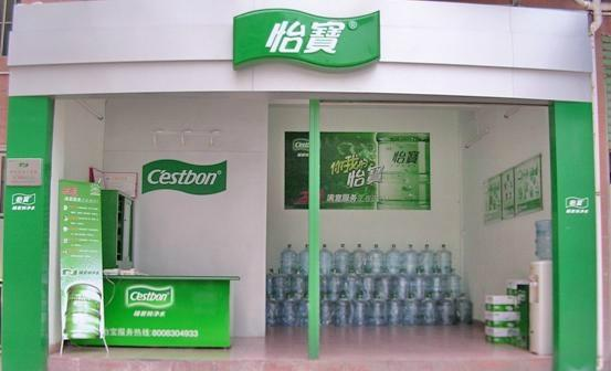 朗宁立式冰热饮水机 3