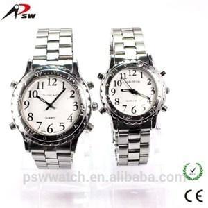 Talking Watch 1